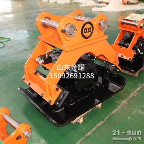 大型挖掘机专用属具 进口震动模板 各种机型通用的夯实器
