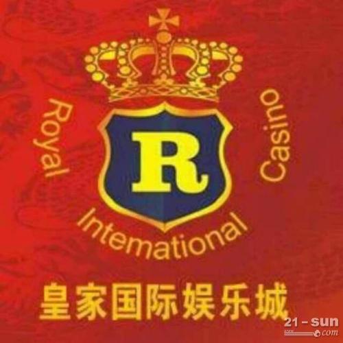 缅甸小勐拉皇家国际-18987654317