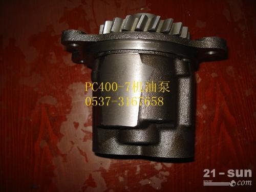 挖掘机全车配件 小松PC400-7机油泵