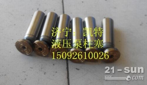 挖掘机全车配件 小松PC300-7液压泵柱塞