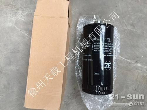 ZF变速箱滤芯 0750131073