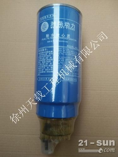 除水放心滤芯 潍柴 LW500K LW500KL LW500F ZL50G 612600081335