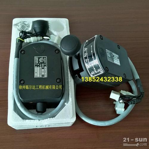 压路机SG-3SN2-2/A档位选择器 600030825H
