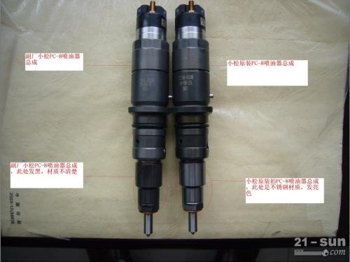 小松挖掘机配件pc200-8共轨油槽