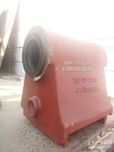 挖掘机全车配件 小松PC360-7马拉头