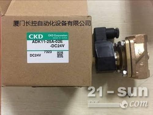 日本原装进口电磁阀ADK11-15A-02C-AC220V
