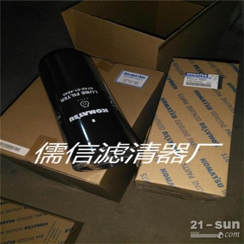 小松 6742-01-4540 机油燃油液压油空气滤清器