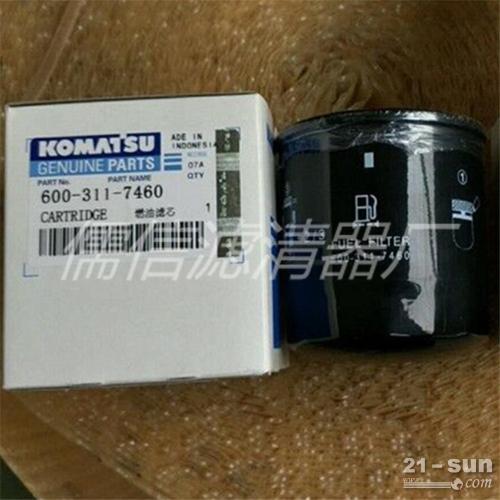 小松 600-311-7460 机油燃油液压油空气滤清器