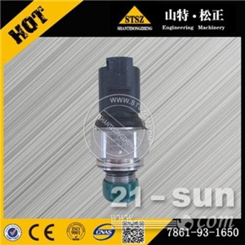小松正品PC200-7主阀传感器7861-93-1650