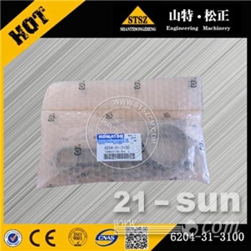小松供应PC60-7发动机连杆6204-31-3100