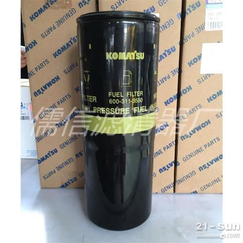 小松 600-319-3550  机油燃油液压油空气滤清器