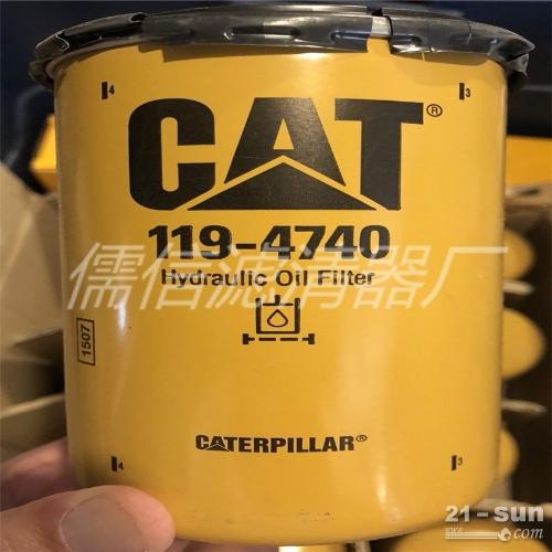 卡特119-4740机油燃油液压油空气滤清器