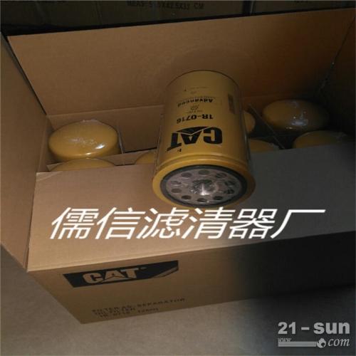 卡特1R0716机油燃油液压油空气滤清器