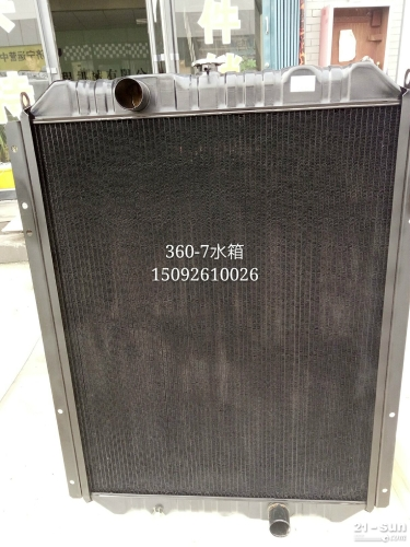 挖掘机全车配件 小松PC360-7水箱
