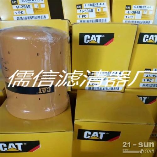 卡特4I-3948机油燃油液压油空气滤清器