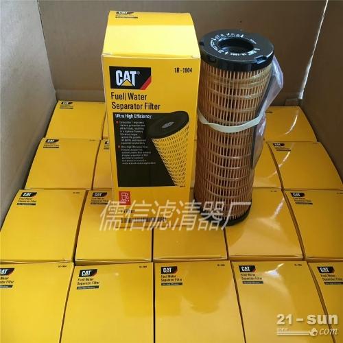 卡特1R-1804机油燃油液压油空气滤清器