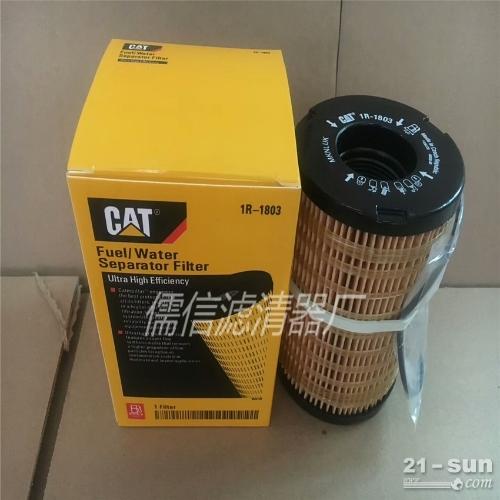卡特1R-1803机油燃油液压油空气滤清器
