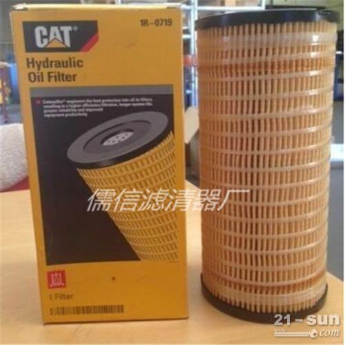 卡特1R-0719机油燃油液压油空气滤清器