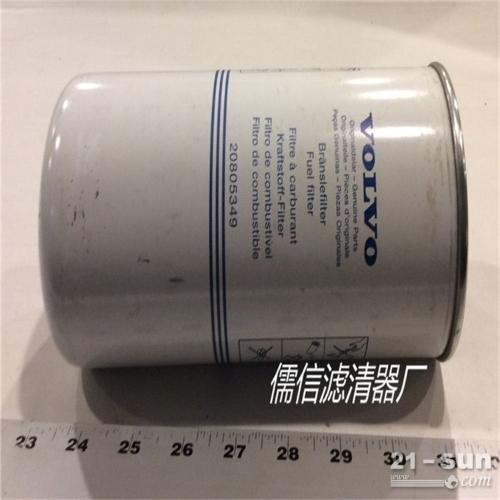 沃尔沃20805349机油燃油液压油空气滤清器