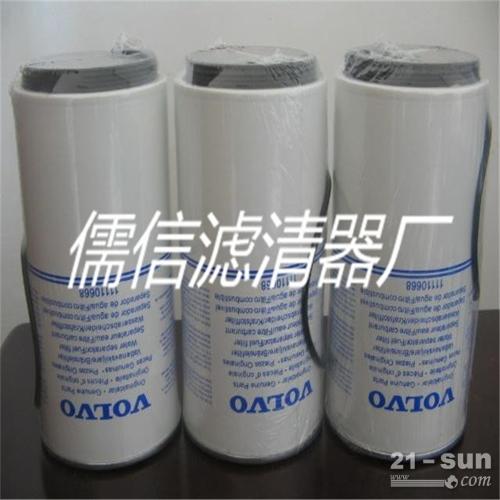 沃尔沃11110668机油燃油液压油空气滤清器