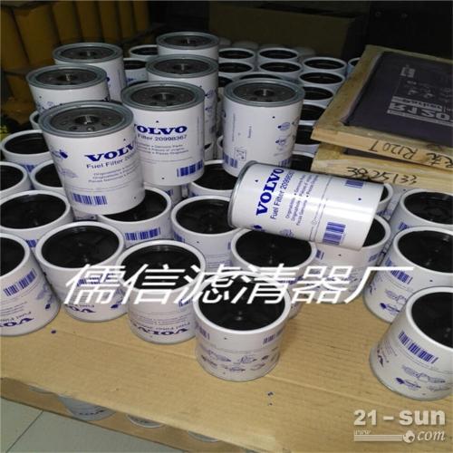 沃尔沃20998367机油燃油液压油空气滤清器