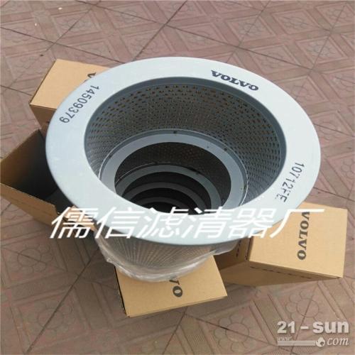 沃尔沃14509379机油燃油液压油空气滤清器