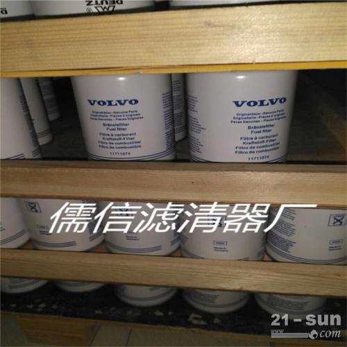 沃尔沃11711074机油燃油液压油空气滤清器