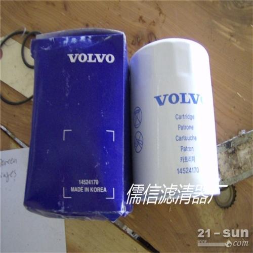 沃尔沃14524170机油燃油液压油空气滤清器