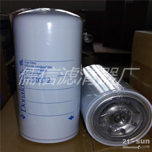 唐纳森P550372机油燃油液压油空气滤清器
