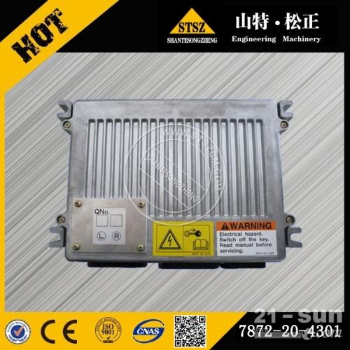 PC200-8热屏蔽 6738-81-8450小松挖掘机