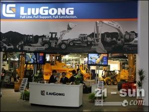 柳工法国国际工程机械展图片