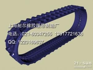 竹内装载机橡胶履带,竹内橡胶履带,竹内挖掘机橡胶履带