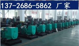 广州富豪VOLVO发电机TAD1241GE配件维修保养