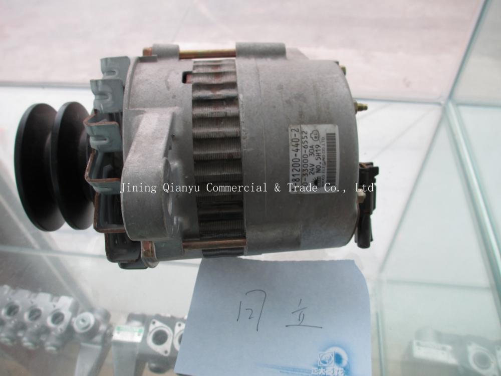 中国 配件/[产品供应] 挖掘机配件发电机