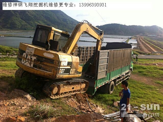 挖掘机维修纳西族自治县凯斯挖掘机液压油高温图片