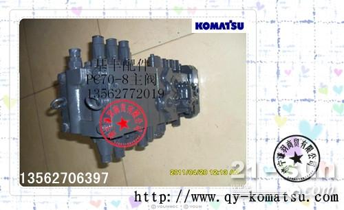 小松配件pc70-8主阀 分配阀图片