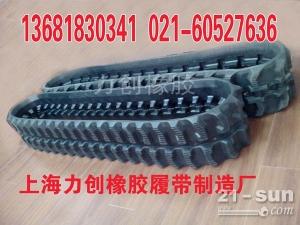 玉柴18挖掘机橡胶履带,玉柴YC18挖机橡胶履带