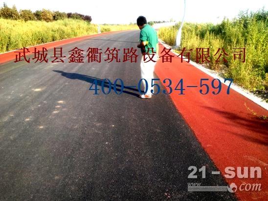 彩色沥青路面 - 彩色沥青路面价格