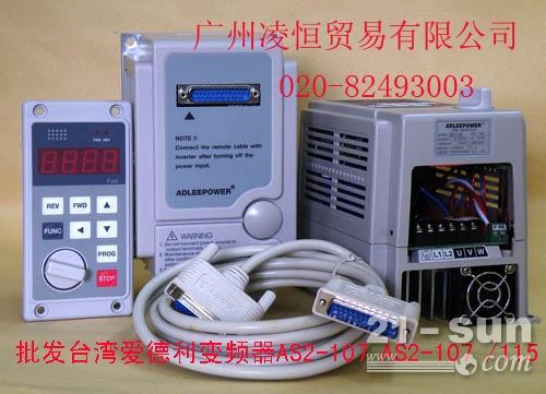 特价供应爱德利as2-104变频器