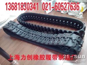 卡特303.5挖掘机橡胶履带,卡特CAT303.5钩机橡胶履带