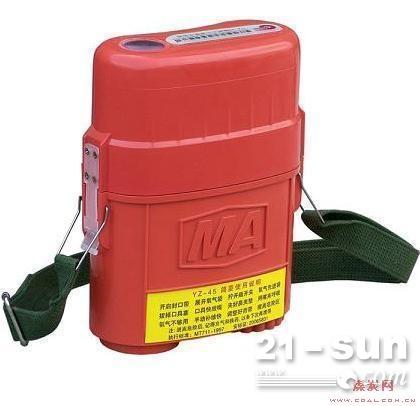 zy45压缩氧自救器 zyx120压缩氧自救器