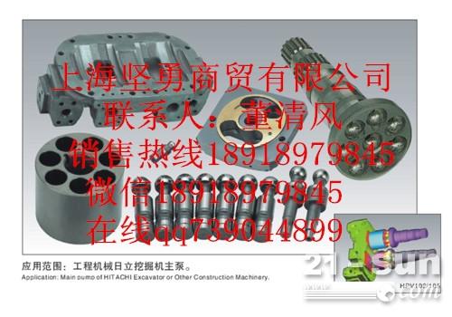 小松pc600/pc650/pc750挖掘机多路阀图片