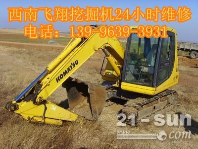 贵州挖掘机维修—贵州挖掘机修理小松挖机憋车速度慢