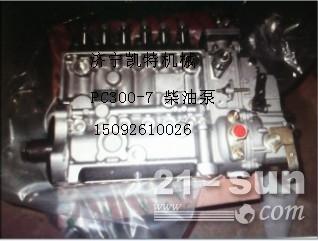 低价销售小松挖掘机PC300-7柴油泵 .