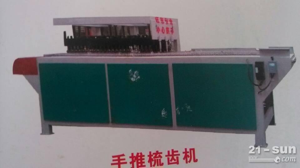 荣兴工地专用废旧木板拼接机建筑木板拼接机价格