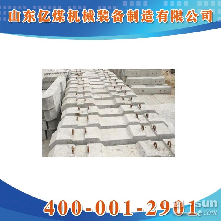 铁路水泥枕