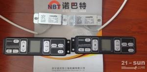 小松-7老款空调控制器