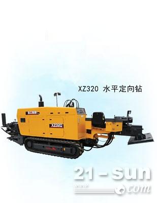 水平定向钻机XZ320D