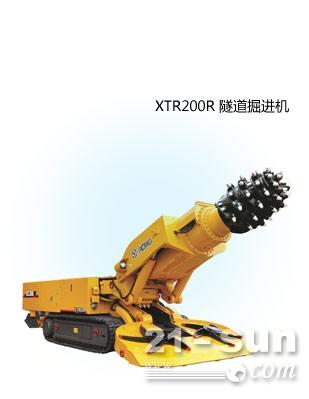 隧道掘进机XTR200R
