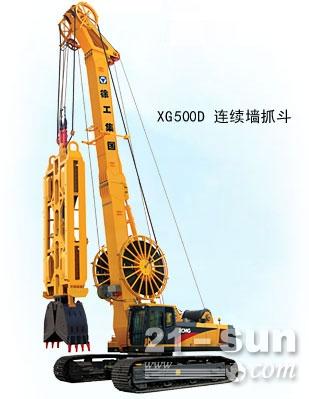 XG500D连续墙抓斗